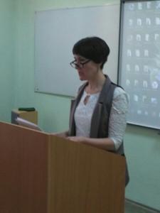 Выступление О.В.Федотовой