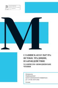 обложка KMчт-19
