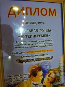 Диплом image-19-10-20-01-09