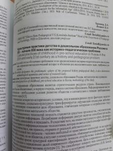 mGfRzdqe6lE